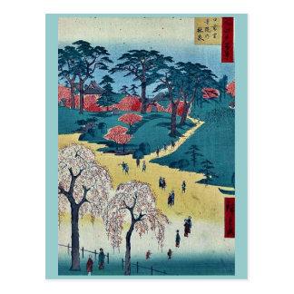 寺院の庭、Andō、Hiroshige Ukiyo-e著Nippori ポストカード