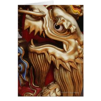 寺院の柱の金ゴールドのドラゴンの閉めて下さい カード