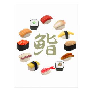 寿司およびSusiの漢字の回転寿司 ポストカード