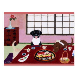 寿司のパーティーのラブラドール ポストカード
