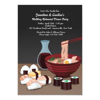 寿司の夕食の招待状 カード