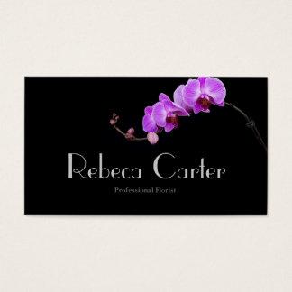 専門の花屋の名刺の蘭 名刺