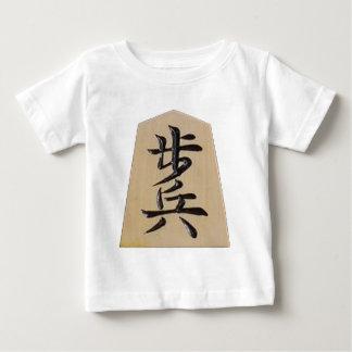 将棋ー 表ー歩+裏ーと ベビーTシャツ