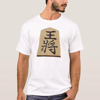 将棋 王将 Tシャツ