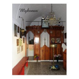 小さい教会、Mykonosのインテリア ポストカード