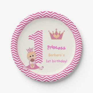 小さい王女の女の子の第1誕生日のシェブロンのボーダー ペーパープレート
