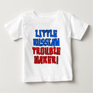 小さくロシアのなトラブル・メーカー ベビーTシャツ