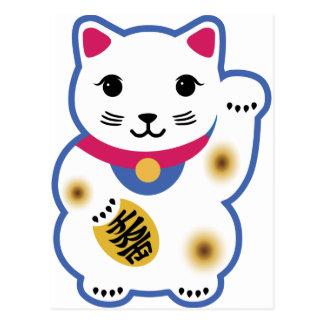小さく幸運な猫、Maneki-nekoの招き猫 ポストカード
