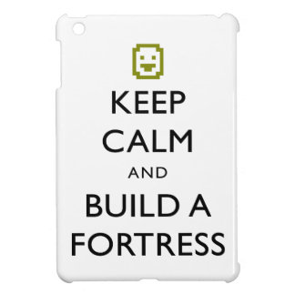 小型要塞は平静を保ち、要塞項目を造ります iPad MINIケース