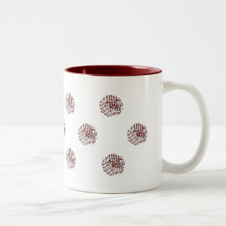 小型Bismillahのマグ(赤い) ツートーンマグカップ