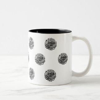 小型Bismillah (黒)のマグ ツートーンマグカップ