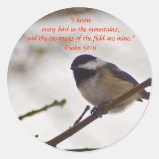 小枝の《鳥》アメリカゴガラ ラウンドシール