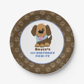 小犬の誕生会の紙皿 ペーパープレート