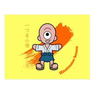 少しHitotsume-kozou Yokai ポストカード