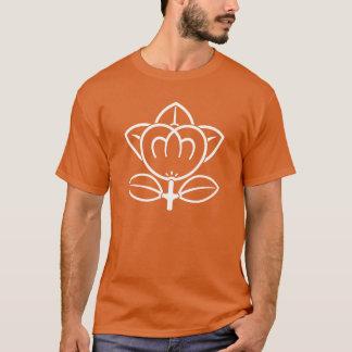 尾行されたマンダリンオレンジ Tシャツ