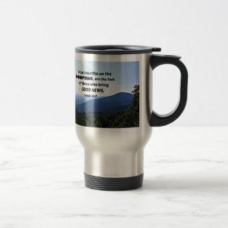 山で美しいいかにありなさいかアイザイアの52:7 トラベルマグ