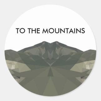 山に ラウンドシール