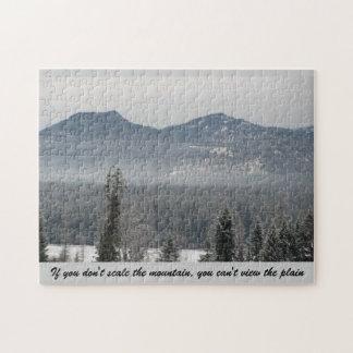 山に…上らなければ ジグソーパズル