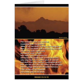 山の要塞 カード