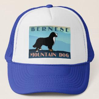 山のBernese青い犬 キャップ