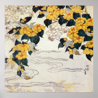 山吹、北斎の黄色い花、Hokusai、Ukiyo-e ポスター
