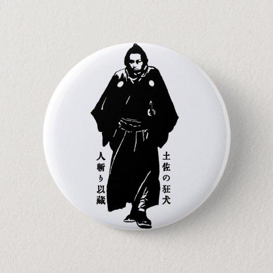 岡田以蔵(人斬り以蔵) Okada Izo(Assassinator Izo) 缶バッジ
