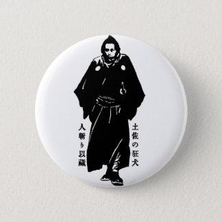 岡田以蔵(人斬り以蔵) Okada Izo(Assassinator Izo) 5.7cm 丸型バッジ
