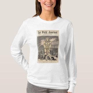 崇拝の対象となる物質 Tシャツ