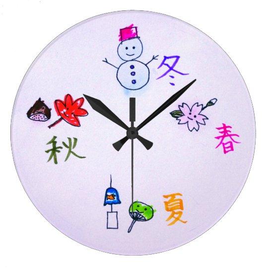 川原理志 きみのじかん展 Firenze ラージ壁時計
