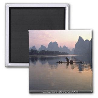 川李、桂林の中国の朝の交差 マグネット