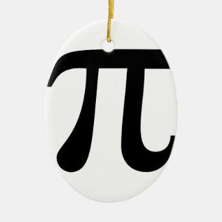 """巨大な""""Pi""""の記号 セラミックオーナメント"""
