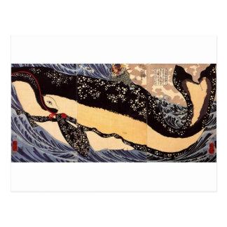 巨鯨、国芳の大きいクジラ、Kuniyoshiの浮世絵 ポストカード