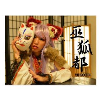 巫狐都(ポストカード001) 葉書き