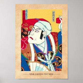 市川町Danjuro -俳優のポートレートのutagawaのkunisada ポスター