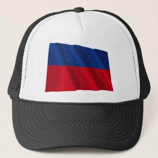市民旗を振るハイチ キャップ