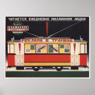 市街電車の広告 ポスター