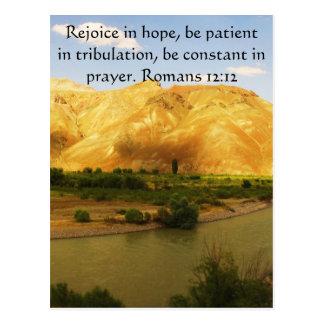 希望についてのロマンの12:12の聖書の詩 ポストカード