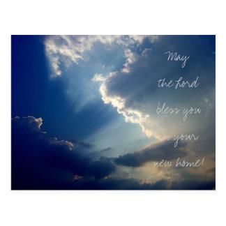 「希望の光」写真の郵便はがき はがき