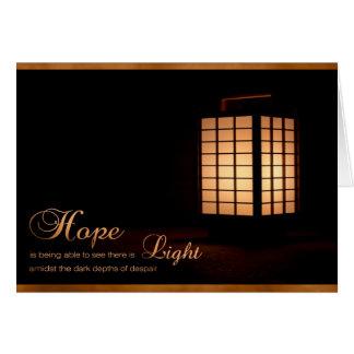 希望の軽い暗闇の勇気付けられるのインスピレーションランプ カード