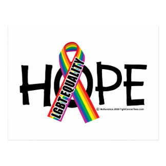 希望LGBTの平等 ポストカード