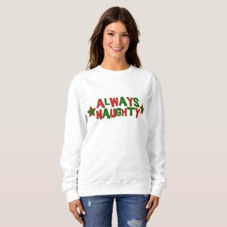 常にローラーのダービーのいけない、決してニースのクリスマス スウェットシャツ