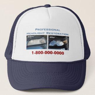 帽子のスタイル#1 キャップ