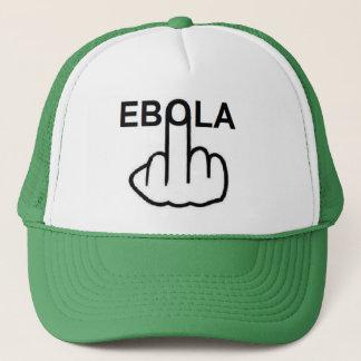 帽子の送風Ebola キャップ