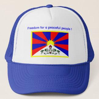 帽子-平和な人々のための自由! キャップ