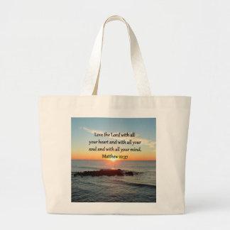 平和なMATTHEWの22:37の日の出の聖なる書物、経典のデザイン ラージトートバッグ