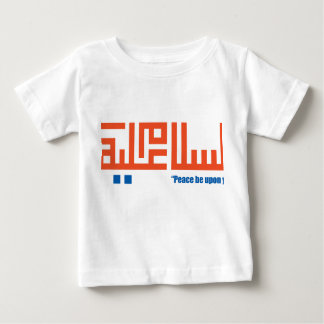 平和はあなたにあります ベビーTシャツ