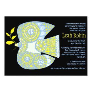 平和バルミツワーの招待状のモザイク鳩 12.7 X 17.8 インビテーションカード