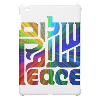 平和ヘブライの言語、英語、アラビア iPad MINI CASE