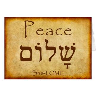 平和ヘブライカード カード