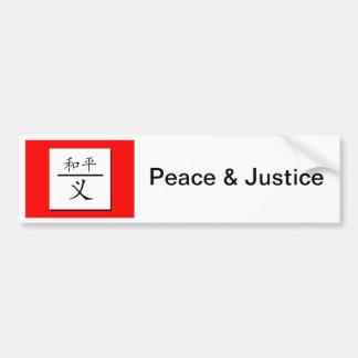 平和及び正義 バンパーステッカー